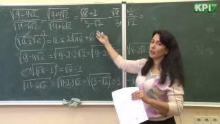 11. Ірраціональні числові вирази. Формули скороченого множення