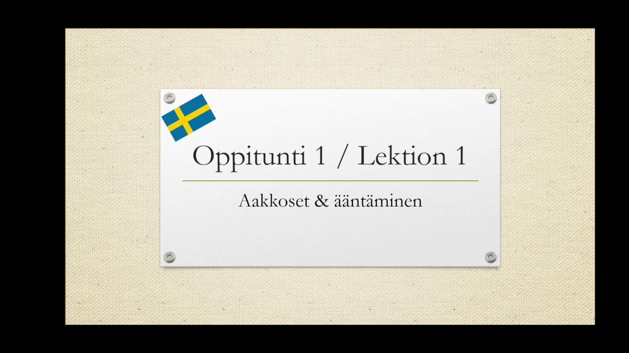 Ruotsin Alkeet