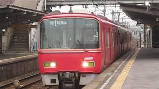 名鉄3500系新日鉄前駅両方向連続高速通過!
