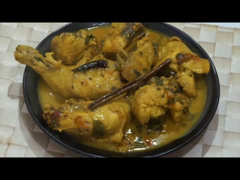 ⏰ How To Make Chicken Coconut Curry - Chicken Curry - Indian Chicken Curry - Easy Chicken Curry
