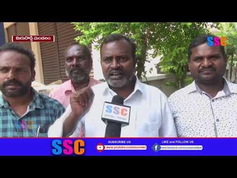 KVPS district leaders media conference in Mirudoddi, Siddipe