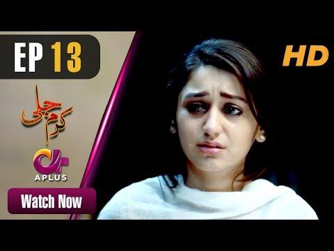 Karam Jali - Episode 13 - Aplus Dramas