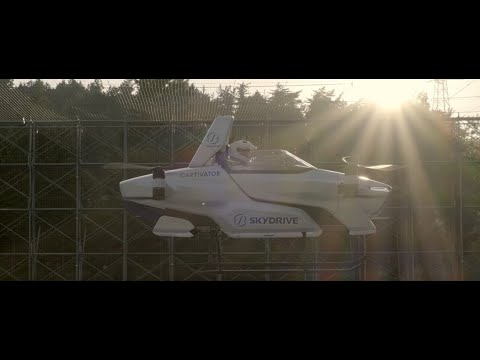 SkyDrive Project SD-03 world debut
