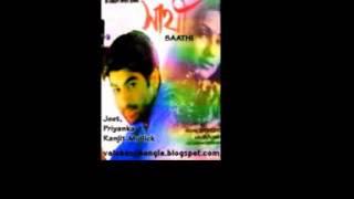 Video O Bondhu       Ai Gan Amar from Sathi female) download MP3, 3GP, MP4, WEBM, AVI, FLV Juni 2018