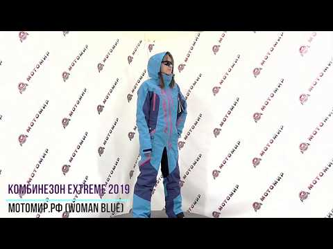 Комбинезон DRAGONFLY EXTREME 2019 WOMAN BLUE