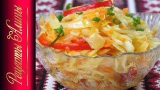 Оочень вкусный салат с капустой и овощами. Рецепты Алины.