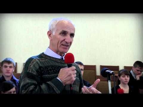 Конференция Миссия дело церкви
