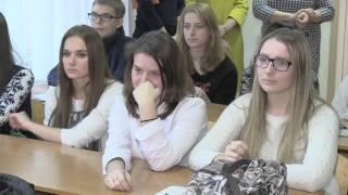 Урок Республики Крым - 22 января 2016 г.