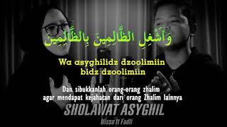 Lirik Sholawat Asyghil - Sabyan ft Fadli Habibi
