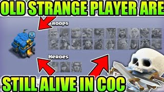 STRANGE PLAYERS ARE STILL ALIVE IN CLASH OF CLANS 2K18 (URDU/HINDI)