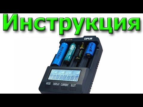 Скачать бесплатно Adapter - freeSOFT