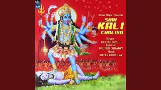 Shri Kali Chalisa