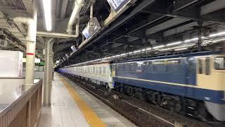 東京メトロ有楽町線副都心線17183F甲種輸送 @名古屋駅