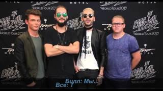 #31   Masturbation Birthdays   Tokio Hotel TV 2015 с русскими субтитрами TOKIO HOTEL SLASH