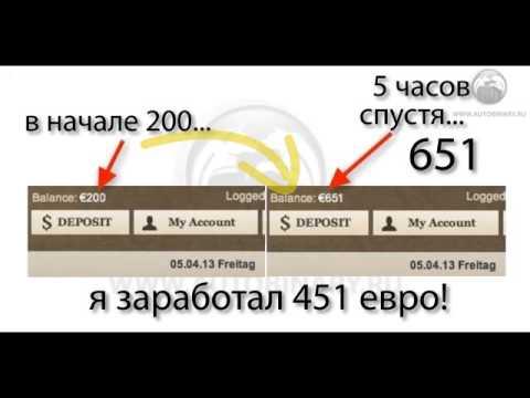 Expert opinion бинарные опционы форекс.марфа