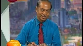 Ayubowan Suba Dawasak | 2020-04-01 | Rupavahini Thumbnail