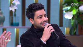 ده لو اتساب.. أحمد جمال يغني لعمرو دياب بطريقته الخاصة