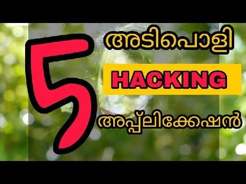 5 INSANE HACKING APPS | അടിപൊളി ഹാക്കിങ് അപ്പ്സ്