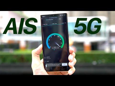 [spin9] ใช้งานจริง! AIS 5G 🔥