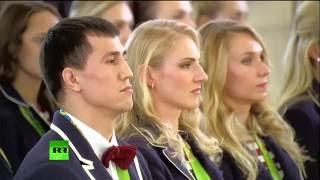 Сборная России | Вручение государственных наград в Кремле, 2016