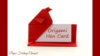Origami Hen Card