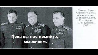 Великая Победа речь Сталина