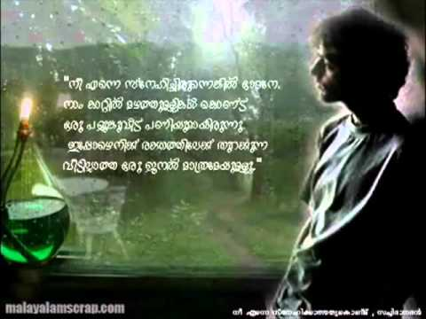 Miss You Pictures In Malayalam | Wallpaper sportstle
