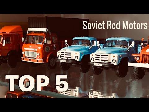 ТОП 5  грузовиков СССР | Масштабные модели