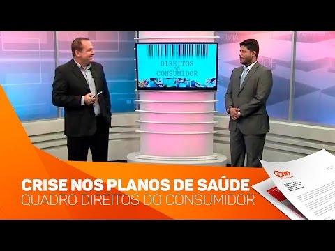 Crise nos planos de saúde Quadro Direitos do Consumidor - TV SOROCABA/SBT
