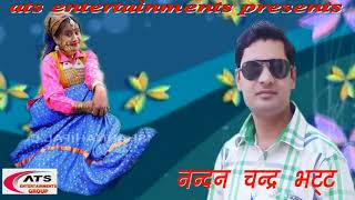 Latest Garhwali Romantic Song Jhumka Teri Kaan झुमका तेरी कान New Kumaoni Song Pahadi Songs