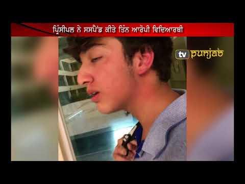 Snapchat: Noida Student Slapped for video post