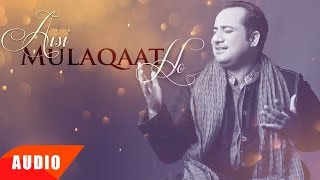 Download Lagu Aisi Mulaqaat Ho | Rahat Fateh Ali Khan | Punjabi Song Collection | Speed Records MP3