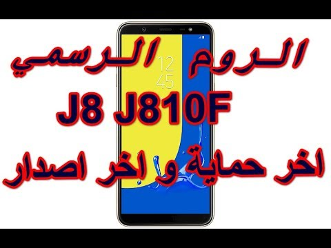 Samsung J8 J810 FRP/Google Account bypass without tool,Thegsm Solve