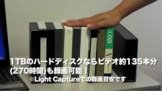 思い出の詰まったビデオテープをDVDにする!「GV-USB2/HQ」の紹介 thumbnail