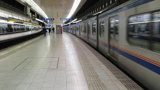 2020.02.04撮影記録07 西鉄3000形急行小郡行き(J221列車)福岡(天神)発車