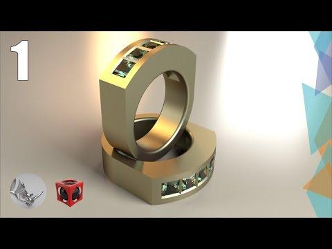 Tutorial Rhino 3D | Tutorial RhinoGold | Anillo Cuadrado (1/3)