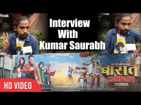Interview With Kumar Saurabh | BAARAAT COMPANY | Movie | Viralbollywood