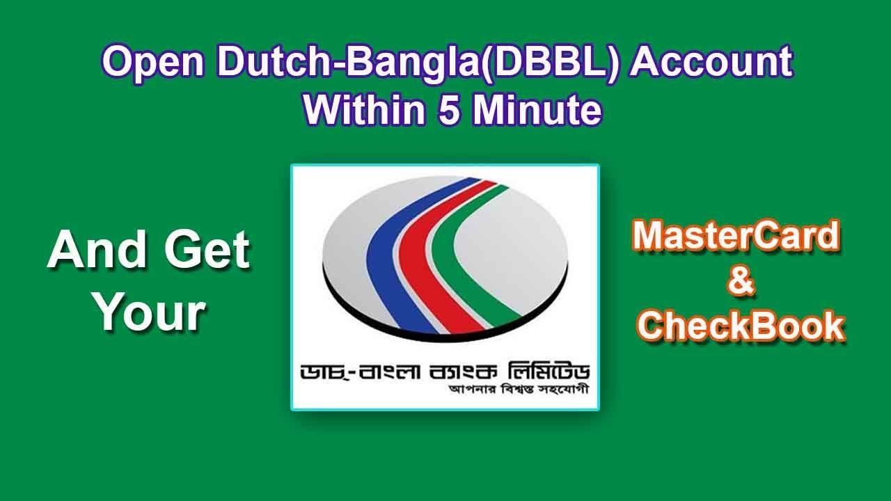 How To Open Dutch Bangla Bank (DBBL) Account {Document Required for Opening  Dutch Bangla Account} by Lrb TravelTeam