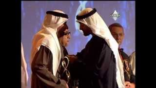 Dr. Taisser Atrak recieving from HH Shiek Mohamed Bin Zayed Al Nahyan Prestigous  Abu Dhabi Award
