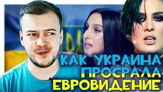 Как сливали Марув на Евровидении 2019