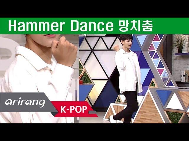 [Pops in Seoul] Samuel's Dance How To - Hammer Dance (망치춤)