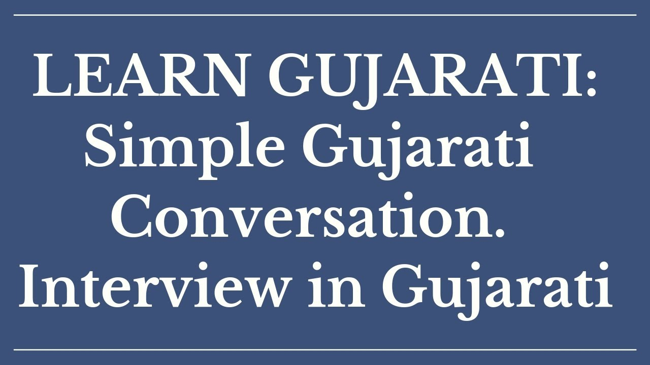 Gujarati to English Dictionary - GujaratiLexicon