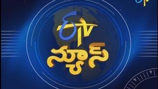 9 PM ETV Telugu News | 4th April 2017