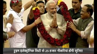 Goa: PM Modi to lay foundation stone for Greenfield Airport