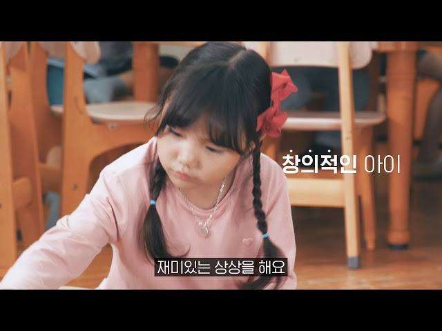 2019개정 누리과정 홍보영상-2(지하철용)  관련 이미지