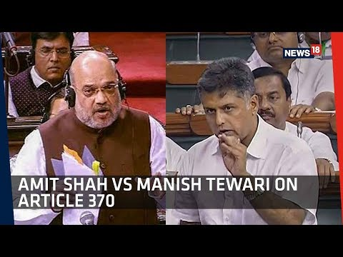 Amit Shah Vs Manish Tewari on Legality of Revoking Article 370 in Lok Sabha | CRUX