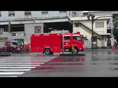 東消 ハイパーレスキュー 東京ガス 緊急走行 築地 Tokyo F.D. rescue task fources responding code3