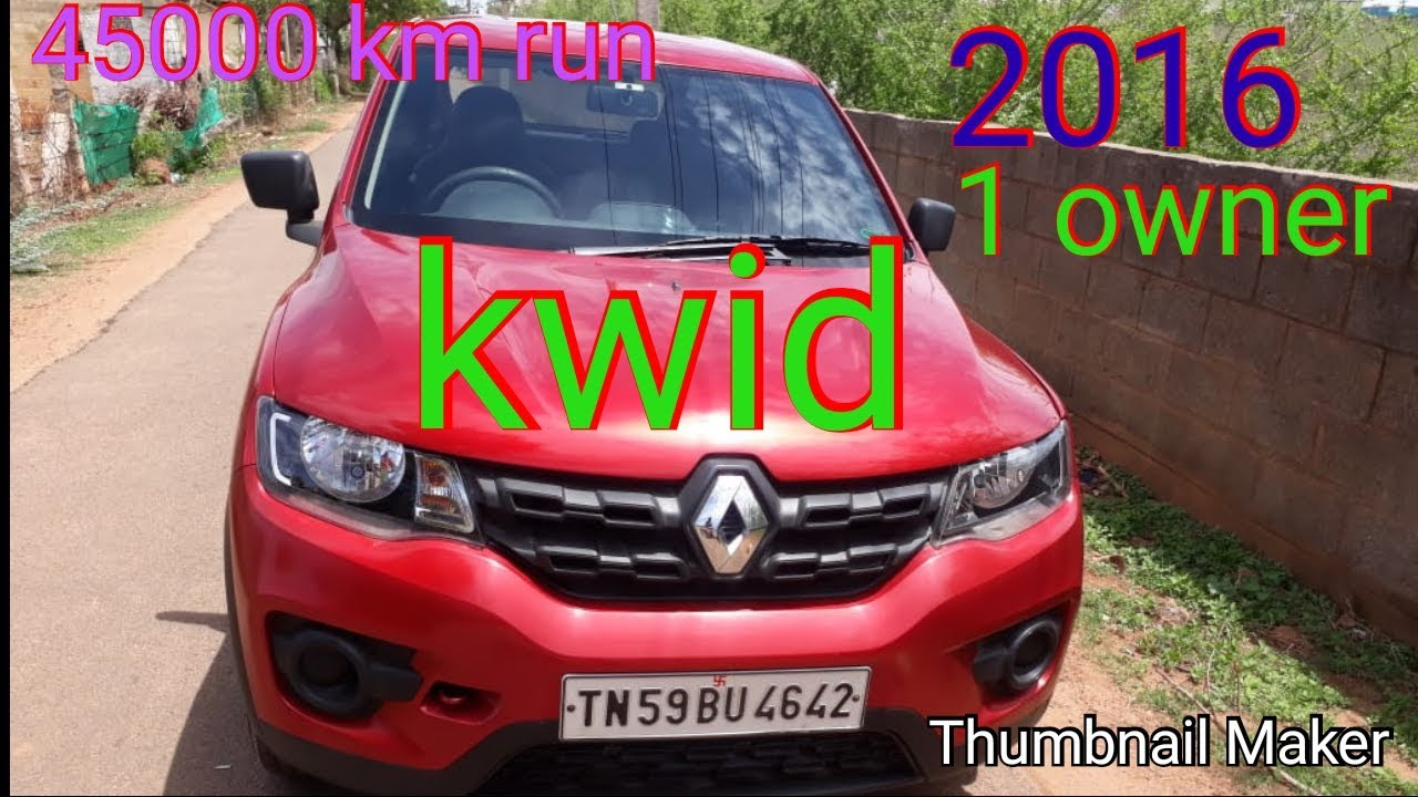 Renault Kwid Used Car Renault Kwid 2016 Renault Used Car Youtube