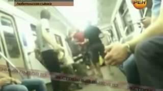 Секс в метро! смешное видео