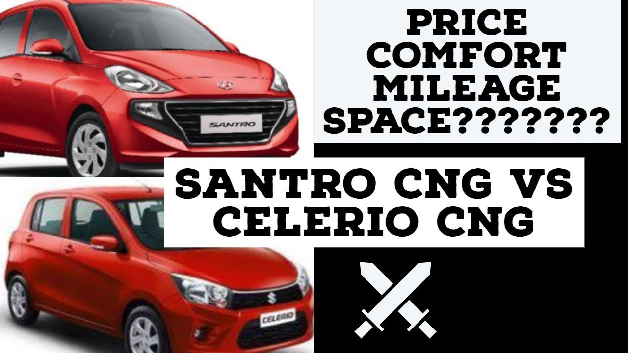 CELERIO CNG VS SANTRO CNG MAIN POINTS[ AUTOMATION INDIA
